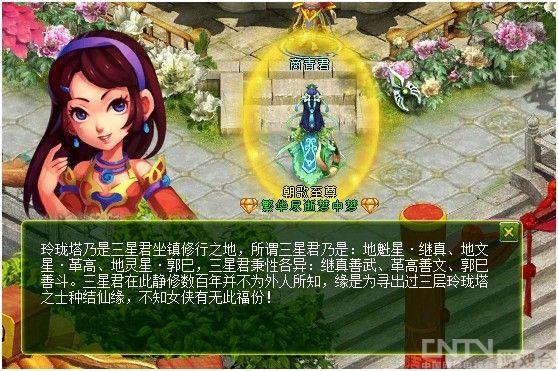 想必都对托塔天王李靖手中那一座玲珑
