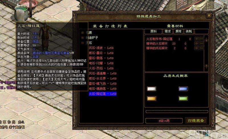 元游视频棋牌游戏下载