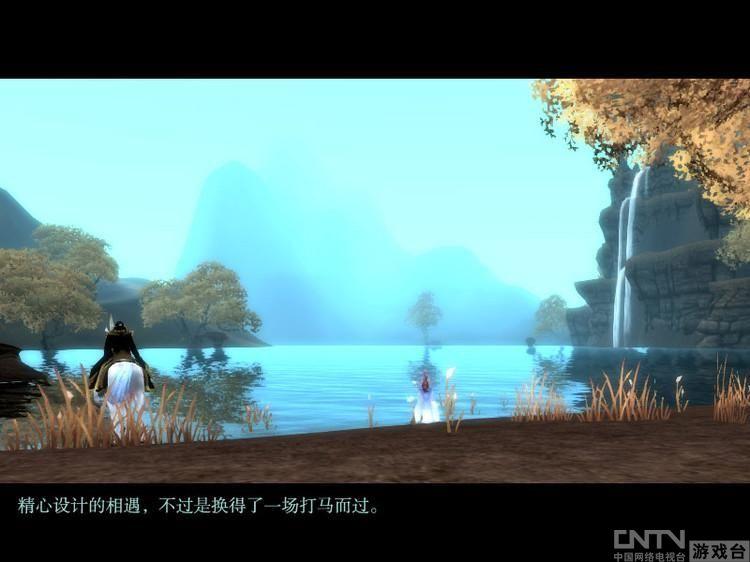阴晴圆缺 一个路过的《天下3》风景党(上部)