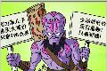 趣味四格漫画:英雄联盟中的京东苏宁价格大战