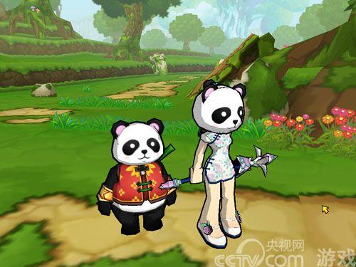 qq 熊猫头像带主人