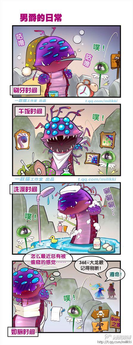 一跃猫漫画第46期:纳什男爵的日常生活