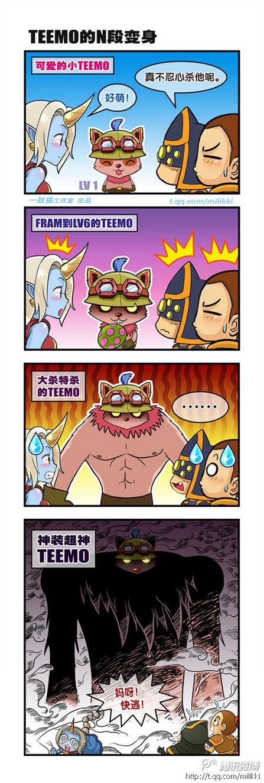 一跃猫漫画第45期:吃蓝波球后的提百万