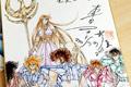 车田正美亲绘贺图 《圣斗士星矢·银河激斗篇》