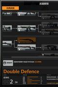 《反恐精英Online2》新武器精美截图