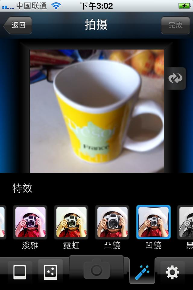 内容提要: 你是否在微博上,人人网,开心网上看到别人的动态图片心动不已?是否在用QQ聊天时觉得符合自己的表情太少? 本软件可以快速拍摄,制作成能动的gif图片,并将它分享到微博,人人网,开心网或同步到电脑上当QQ表情用。 使用说明: 1,打开摄像机,摆好pose后,按下拍照健。(同样支持在相册中选择图片来生成) *****特别注意,相册功能是需要使用您的位置的,请在iphone->设置->位置服务中 允许Gif快手使用您的位置。 这个是在相册中读多张图所必须的系统要求。 2,摄像机会抓取你在接下来2秒