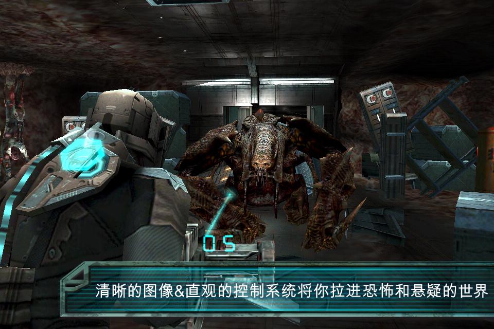 2011最佳游戏 死亡空间 中文版 游戏