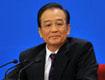 温家宝:中国将扩大美国产品进口