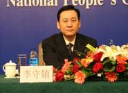 全国总工会新闻发言人、宣教部部长李守镇
