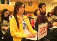 中国网络电视台记者在现场