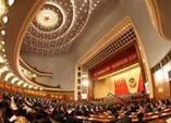 全国政协十一届四次会议举行第二次全体会议