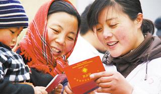 构筑和谐——中国特色社会主义社会建设