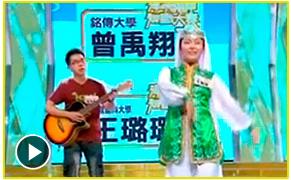 <center>王璐璐-曾禹翔《回族姑娘》</center>
