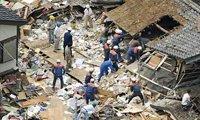 2007年7月16日:日本中部地区发生里氏6.8级强烈地震,导致至少11人死亡,超过千人受伤,16000多幢建筑物受损,有1800多人过着避难生活。
