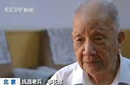 李长宽回忆与日军板垣师团的遭遇战