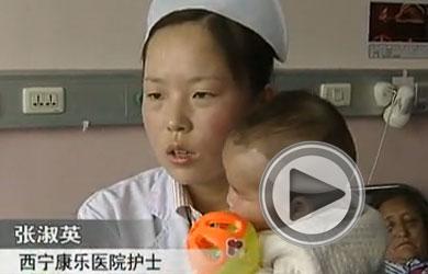 护士张淑英:乳汁哺育藏族受灾婴儿
