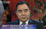 [小崔会客]专访国家新闻出版总署署长 柳斌杰