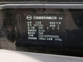 比亚迪-比亚迪G3其他细节图片
