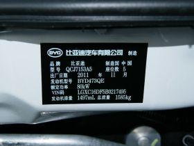 比亚迪-比亚迪L3其他细节图片