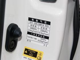 丰田-丰田E'Z逸致其他细节图片