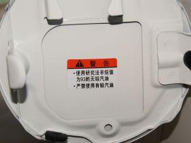 铃木-天语 SX4其他细节图片