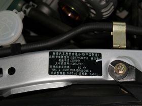 奇瑞-旗云3其他细节图片