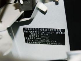 瑞麒-瑞麒M5其他细节图片