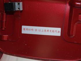 三菱-蓝瑟其他细节图片