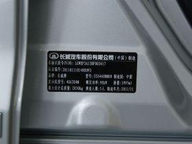 长城-哈弗H6其他细节图片