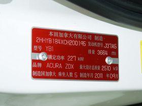 讴歌-讴歌ZDX其他细节图片