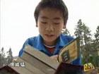"""""""图书传递""""又见黄文亮"""