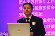 安徽省农村信用社联合社<br>副主任莫元法