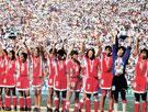 1996年 亚特兰大 银牌