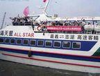 2006年10月 泉州直航澎湖启动文化周