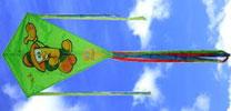 <center><font color=#EA7500>板子风筝</font></center>