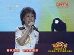 女声独唱:《太阳最红,毛主席最亲》 演唱:卞小贞