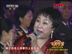 歌剧《刘巧儿》选段《巧儿我领了棉花回村庄》 演唱:刘秀荣 徐丽丽 孙秀艳
