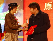 中国网络原创剧情片奖颁奖