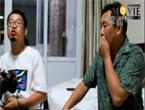 九分钟电影之《象山红》剧组专访