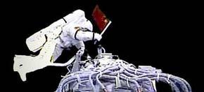Nave espacial Shenzhou