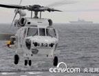 日本自卫队航空阅兵式 海天一体铸大和苍狼