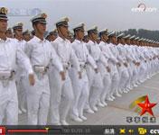09阅兵海军方队