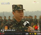 特种兵队长接受专访