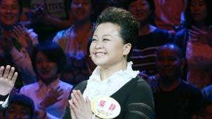 北京女民警柴静