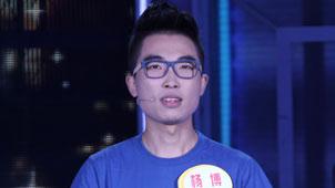 """杨博:""""流行音乐活词典""""前来挑战"""