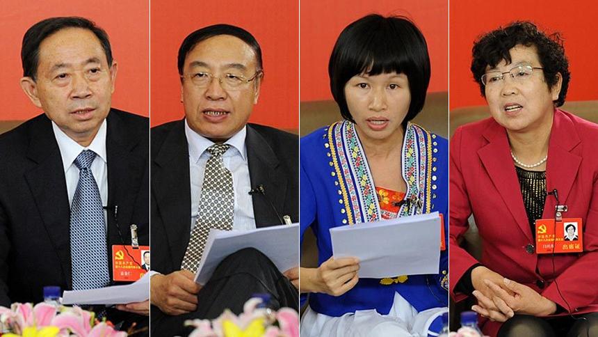 """十八大新闻中心举行""""中国的教育公平""""网络访谈"""