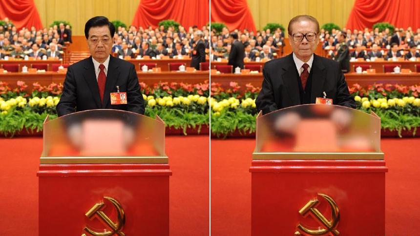 中国共产党第十八次全国代表大会闭幕会举行。胡锦涛同志、江泽民同志投票。