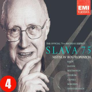 肖斯塔科维奇 第八号交响曲