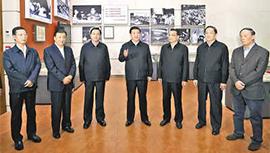 习近平总书记历次讲话阐述中国梦