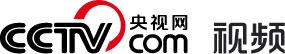 中央CCTV风云音乐在线电视直播